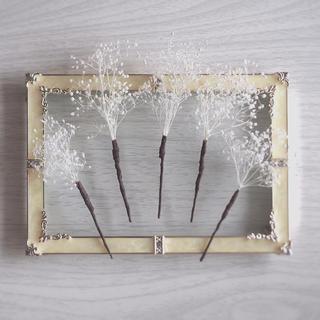 ホワイトかすみ草 プリザーブドフラワー 髪飾り シアータイプ 5本 結婚式などに(ヘアピン)