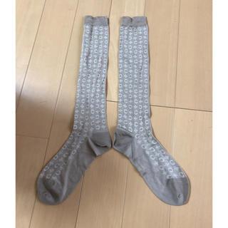 セリーヌ(celine)の靴下 新品未使用❗️セリーヌ  レア❗️モノグラム ハイソックス(ソックス)