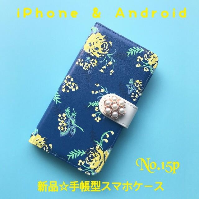 コーチ 携帯 ケース iphone8 | ほぼ 全機種対応 可愛い 花柄 フラワー ミラー 鏡 手帳型 スマホケース 15の通販 by Bonnie's(ボニーズ)|ラクマ