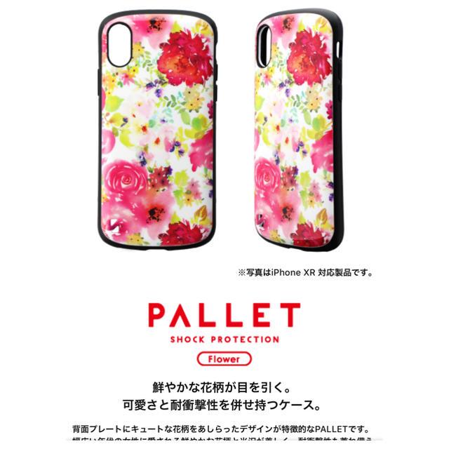 Apple -  ごま様専用♡  iphone XR ケース 新品未開封品の通販 by ♡mmam♡'s shop|アップルならラクマ