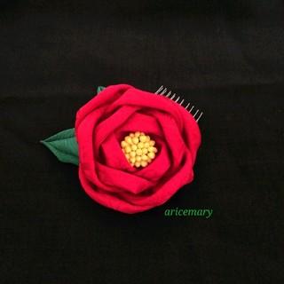 正絹 真っ赤な椿の髪飾り(ヘアアクセサリー)