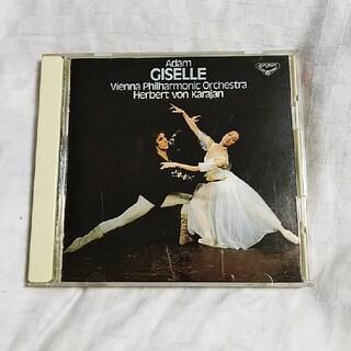 チャコット(CHACOTT)のカラヤン「ジゼル」CD/ウィーンフィルハーモニー管弦楽団(クラシック)
