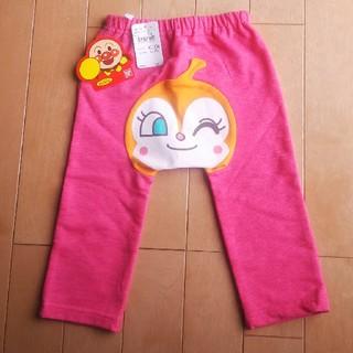 アンパンマン(アンパンマン)の新品 未使用 アンパンマン ドキンちゃん パンツ 80センチ(パンツ)