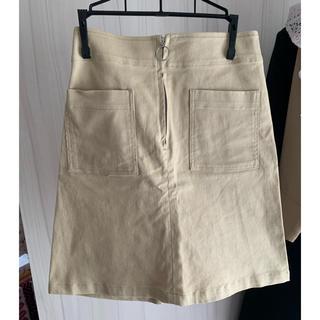 ミスティウーマン(mysty woman)のミスティウーマン 台形スカート(ひざ丈スカート)