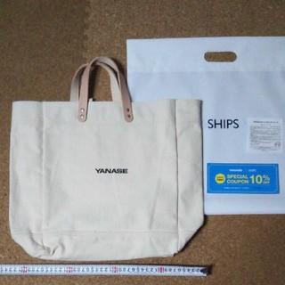 シップス(SHIPS)の[値下げ]キャンバストートバッグ YANASE×SHIPS(トートバッグ)