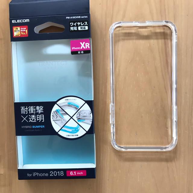 ELECOM - エレコム iPhone XR ケース  バンパー  TRANTECTの通販 by ゆず's shop|エレコムならラクマ
