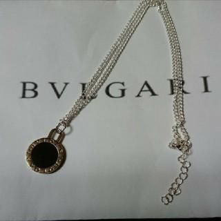 ブルガリ(BVLGARI)のBVLGARI チャーム(ネックレス)