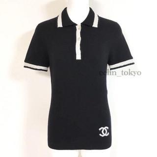 シャネル(CHANEL)のシャネル カシミヤ100% ココマーク ニット ポロシャツ 半袖 E1302(シャツ/ブラウス(半袖/袖なし))