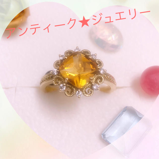 K18 アンティーク◇昭和ジュエリー◇ダイヤモンド➕オレンジ/黄色石◇美品(リング(指輪))