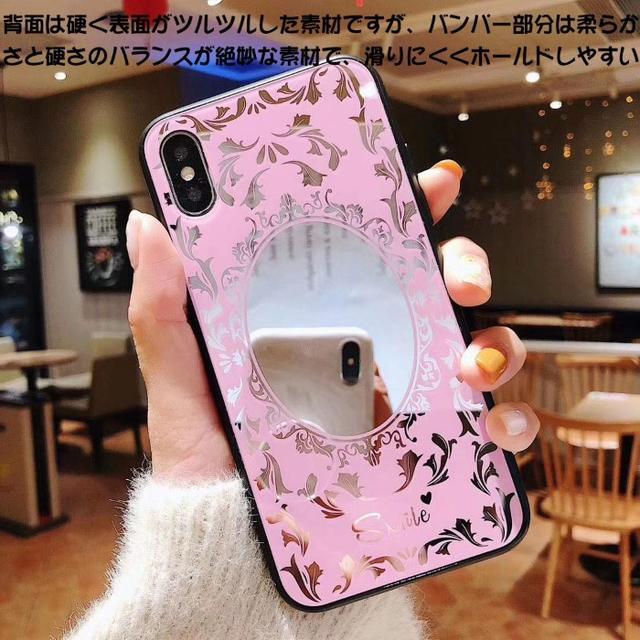 ★キャンペーン★iPhone XR ミラー付き ケース の通販 by shopショウコ|ラクマ