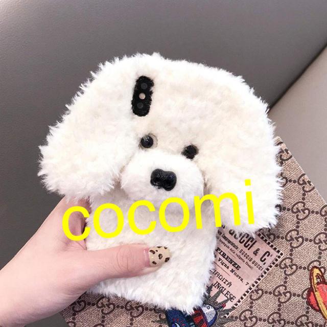 iphone xr 押し花 ケース / iPhone X / XS ,  プードル携帯ケース・ぬいぐるみの通販 by COCOMI;s shop|ラクマ