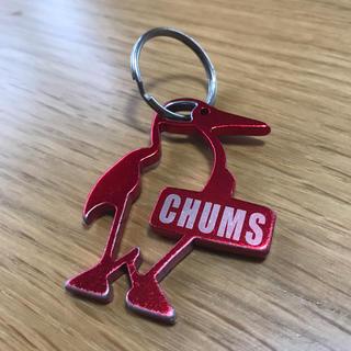 チャムス(CHUMS)のCHUMS キーホルダー(キーホルダー)