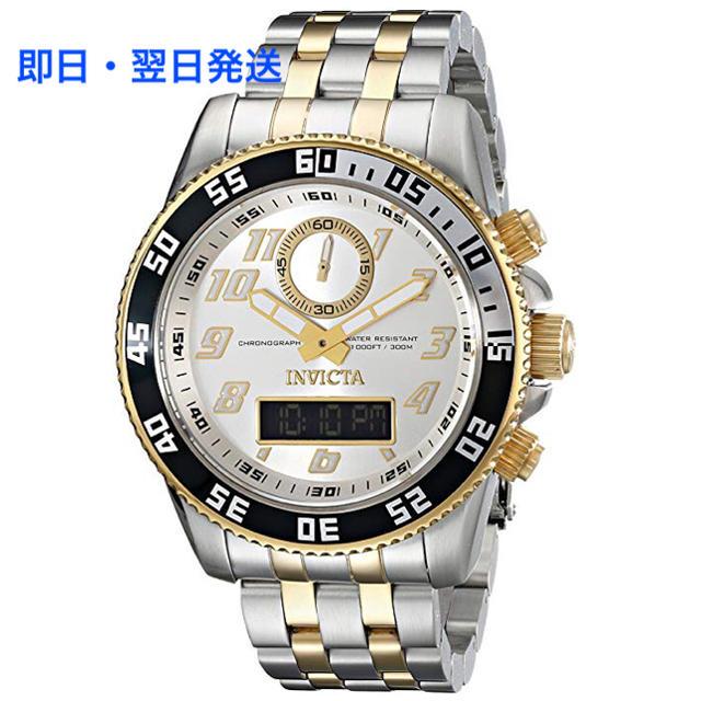 INVICTA - 【美品】Invicta インビクタ Pro Diver メンズ 腕時計の通販 by white coco's shop|インビクタならラクマ