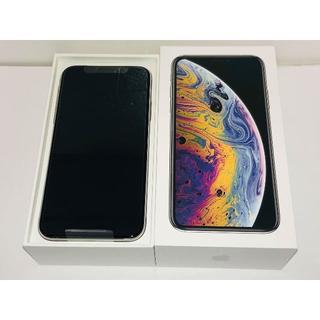 アップル(Apple)の新品未使用 docomo iPhoneXS 256GB シルバー 送料無料(スマートフォン本体)