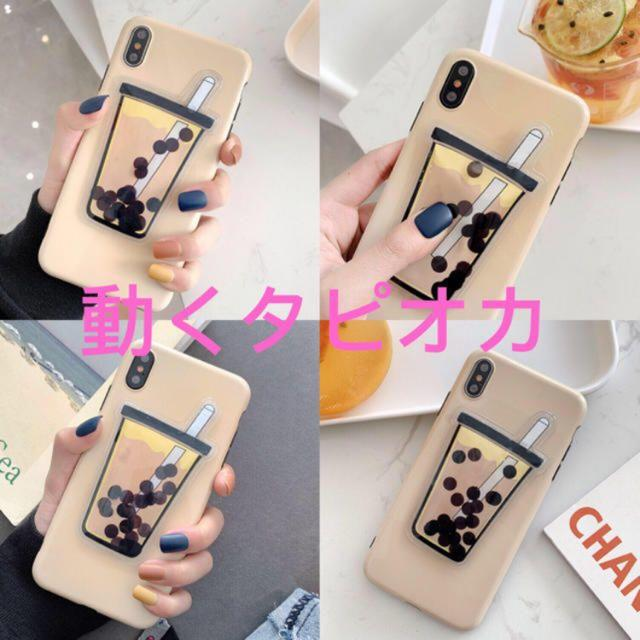 iphone 8 ケース マグプル / タピオカミルクティー型 iPhoneX/XSケースの通販 by julie's shop|ラクマ