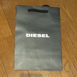 ディーゼル(DIESEL)のディーゼルSHOP紙袋(ショップ袋)