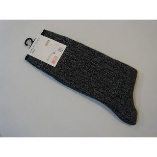 ユニクロ(UNIQLO)のユニクロ 靴下 ダークグレー(その他)