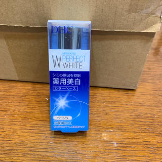 ディーエイチシー(DHC)のDHC 薬品PWカラーベース(化粧下地)