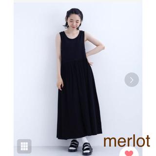 メルロー(merlot)のmerlot コットンバイカラーワンピース ブラック(ロングワンピース/マキシワンピース)