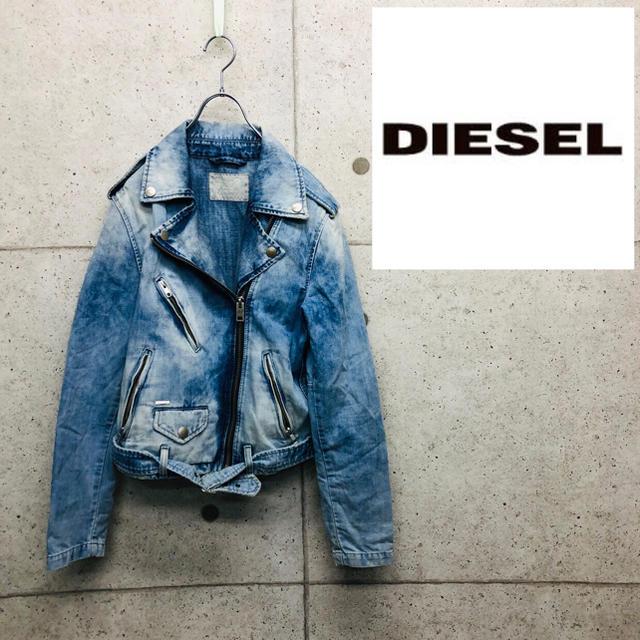 DIESEL(ディーゼル)の【厳選商品】DIESEL (ディーゼル) ライダース デニム レディースのジャケット/アウター(ライダースジャケット)の商品写真