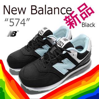 uk availability 40115 dba6c メンズ New Balance ニューバランス シューズ 未使用品 ホワイト ...