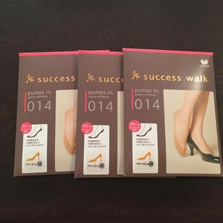 ワコール(Wacoal)のワコール サクセスウォーク 靴下 014 3足セット(タイツ/ストッキング)