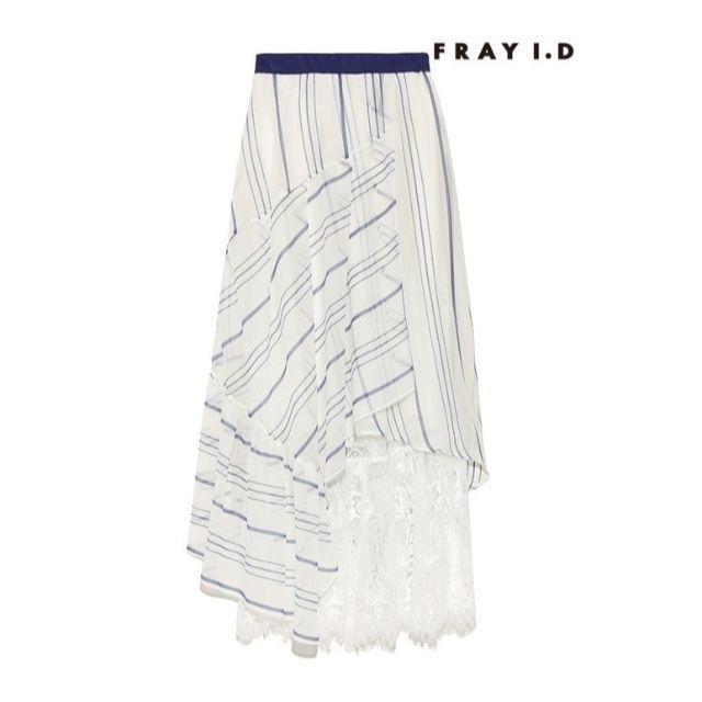 FRAY I.D(フレイアイディー)の【ほぼ新品】FRAYI.D アシンメトリーティアードスカートS レディースのスカート(ロングスカート)の商品写真
