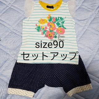 シマムラ(しまむら)のキッズ Tシャツ タンクトップ ショートパンツ90(Tシャツ/カットソー)