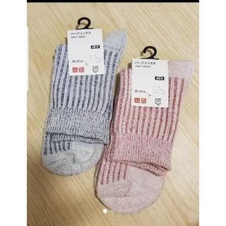 ユニクロ(UNIQLO)の【新品未使用】ユニクロ 靴下 2個セット ハーフソックス(ソックス)