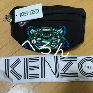 ケンゾー(KENZO)の【正規品】KENZO ケンゾー タイガー ベルトバッグ(ボディーバッグ)