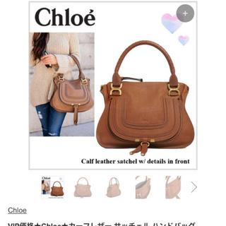 ed970335e3a9 クロエ ショルダーバッグ(レディース)(ライン)の通販 64点 | Chloeの ...