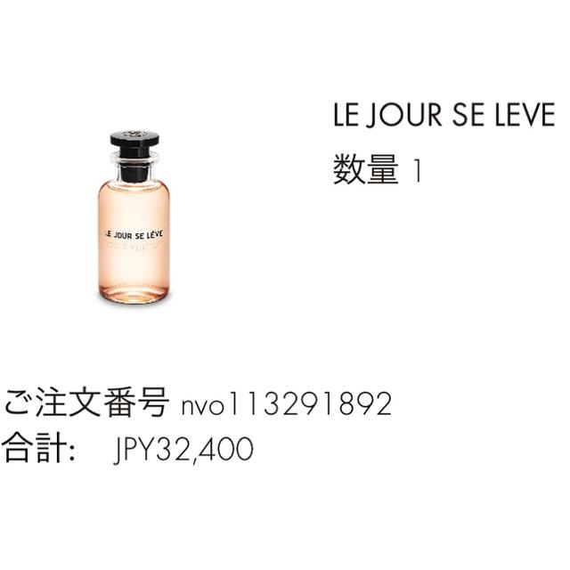 LOUIS VUITTON(ルイヴィトン)のLOUIS VUITTON   LE JOUR SE LÈVE 100ml コスメ/美容の香水(香水(女性用))の商品写真