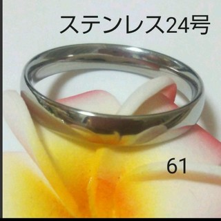 ステンレスリング 61(リング(指輪))