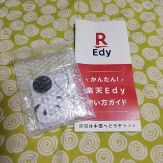 ラクテン(Rakuten)のお買いものパンダ Edyキーホルダー(キャラクターグッズ)