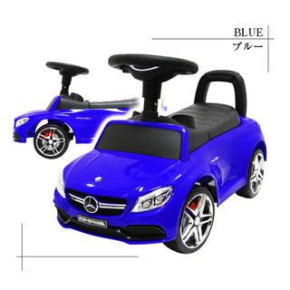 【新品未開封】足けり乗用玩具 BENZ C63 メルセデスベンツ ブルー(電車のおもちゃ/車)