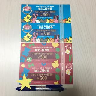 セガ(SEGA)のセガサミー 株主優待券 2000円分(その他)