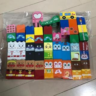アンパンマン(アンパンマン)のアンパンマン☆ブロックラボ セット(積み木/ブロック)