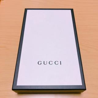 グッチ(Gucci)のGUCCI  箱  ♡ ***(ラッピング/包装)