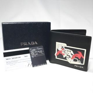 659f461ae674 プラダ(PRADA)の18SS プラダ コミック柄 二つ折り サフィアーノ レザー 財布 2MO513(