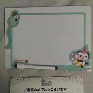 ラクテン(Rakuten)の【未使用】お買い物パンダ ホワイトボードマグネットシート(キャラクターグッズ)