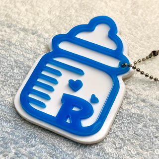 哺乳瓶イニシャルキーホルダー(ブルー)オーダーメイド品 【送料無料】(キーホルダー/ストラップ)