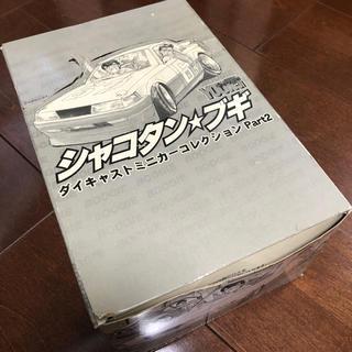 アオシマ(AOSHIMA)のシャコタンブギ ダイキャストミニカーコレクション Part2(ミニカー)