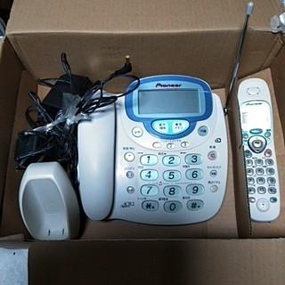 パイオニア(Pioneer)のパイオニアの電話機と子機です訳有価格(その他 )