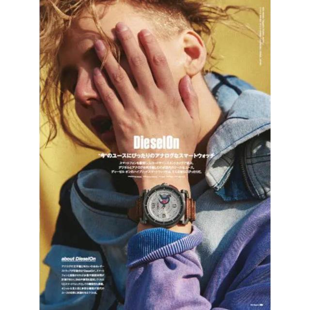 クロノスイス 時計 スーパー コピー 専門販売店 | DIESEL - 値下げしまた 新品未使用 DIESEL スマートウォッチの通販 by アリス's shop|ディーゼルならラクマ
