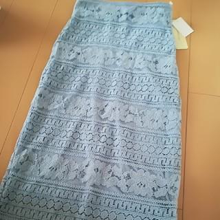 シマムラ(しまむら)のブルー リランドチュール スナイデル トッコクローゼット INGNI 神戸レタス(ひざ丈スカート)