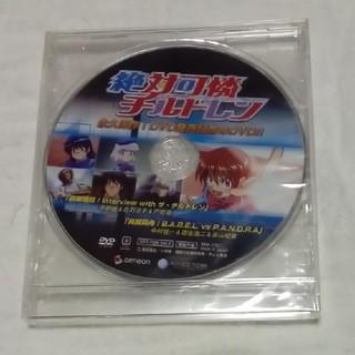 ショウガクカン(小学館)のTVアニメ 絶対可憐チルドレン 特典DVD(アニメ)