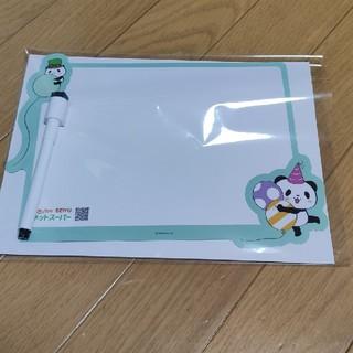 ラクテン(Rakuten)のお買い物パンダ ホワイトボードマグネットシート 非売品 新品未使用(キャラクターグッズ)