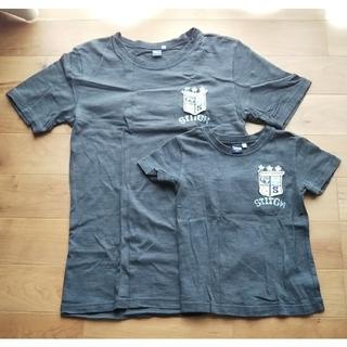 サンカンシオン(3can4on)の3can4onワールド&Disney スティッチ 親子コーデ 110cm&F(Tシャツ/カットソー)