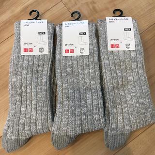 ユニクロ(UNIQLO)のUNIQLO 新品 靴下(ソックス)