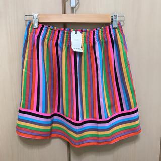 ネクスト(NEXT)の新品タグ付き ネクスト カラフル スカート 140-150(スカート)